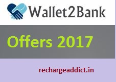 Wallet2Bank Offers