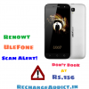 Renowt Ulefone U007 Pro Phone at Rs 156: Another Scam, Don't Buy