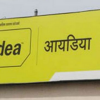 Idea Ultimate Postpaid Plans 2017: Upto 12GB Data, Unlimited Calling