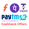 Cashback Offers August 2017: Upto 100% Cashback on Recharge