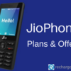 Jio Phone Offers: Recharge with 153, 24, 54, 309 Plan