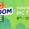 Flipkart Big Freedom Sale 2017 from 9th to 11st August