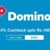 Buy Dominos Voucher Worth Rs 100 From Nearbuy At Rs 20 Only