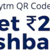 Paytm Scan And Pay Offer: Get Rs 20 Cashback on First 2 Transactions