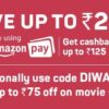 BookMyShow Amazon Pay Offer: Get 50% Cashback on Ticket Booking