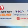 Droom Flash Sale: Buy Helmet Worth Rs 850 at Just Rs 79