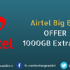 "Airtel Broadband ""Big Byte"" Offer: Get 1000GB Extra Data; Here's How"