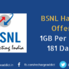 BSNL Happy Offer Prepaid Plans: 1GB Data Per Day for 181 Days