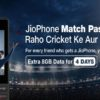 Jio Phone Match Pass Offer: Refer Friends & Get 112GB Data