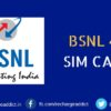BSNL 4G Sim Card Launched: Check Sim Card Price Here