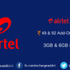 Airtel Rs 49/ 92 Add On Plan: Get 3GB & 6GB of Prepaid Data